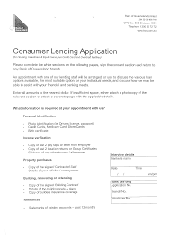 Loan Application Boq Alert