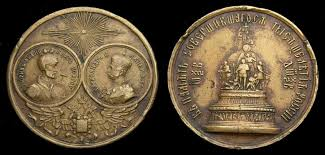 Image result for Russian state. 1862