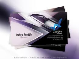 tech business card abstract hi tech design business card template psd file free