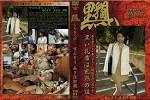 「千堂あきほ+エロ」の画像検索結果
