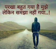 sad boy shayari sad boy shayari in