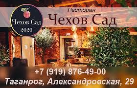 <b>Сувениры к ЧМ</b>-2018, основанные на печати Войска Донского ...