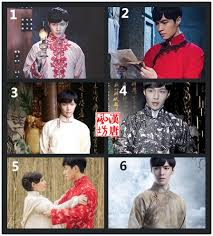 the old nine doors zhang yixing february red with the same paragraph costume gown ma yong