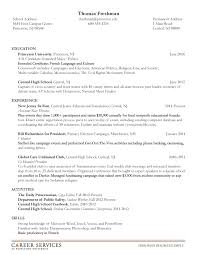 Undergraduate Resume Template Sample Undergraduate Resume