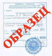 Купить диплом кандидата наук проведенный ru Купить диплом кандидата наук проведенный ii