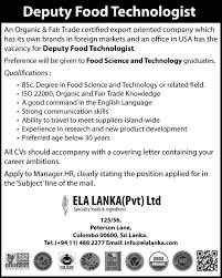 deputy food technologist ela lanka pvt latest vacancies in best job site in sri lanka lk