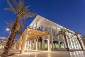 جامعة الأميرة نورة صرحٌ تعليمي يضم 34 كلية