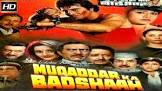 Shabana Azmi Muqaddar Ka Badshaah Movie