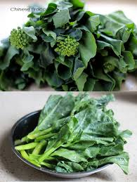 An Introduction To Chinese Vegetables Leafy Green China Sichuan Food