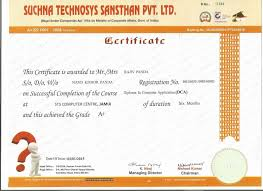 Computer Certificate Format Sample Certificate Of Computer Course Best Of Certificate Format For 9