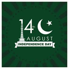 th independence day speech essay in urdu