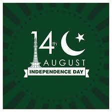 th independence day speech essay in urdu