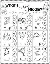 To view the worksheet activity or to download the pdf, click on the individual title. Rhyme Words Kindergarten Free Rhyming Worksheets Sumnermuseumdc Org