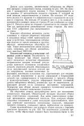 Выполнение контрольная операция Большая Энциклопедия Нефти и  22