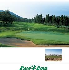 2012 2013 Golf Products Catalog Rain Bird Pdf Document