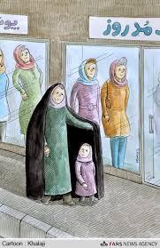 نتیجه تصویری برای کاریکاتور روز مادر