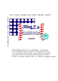 Instant Download Baseball Thank You Card Baseball Thank You Note