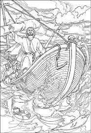 Jezus Beveelt De Storm Gkv Apeldoorn Zuid