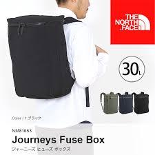 楽天市場】【15%off】<残り3つ!>ノースフェイス ジャーニーズ 2012 dodge journey interior fuse box at Journeys Fuse Box