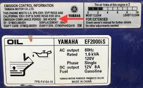 yamaha ef2000isv2. yamaha ef2000is emissions sticker ef2000isv2