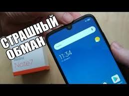 ЧЕМ БЕСИТ Xiaomi Redmi Note 7 Отзыв Реального Владельца ...