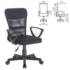 <b>Кресло</b> компактное <b>BRABIX Jet MG</b>-<b>315</b> Черный купить в ...