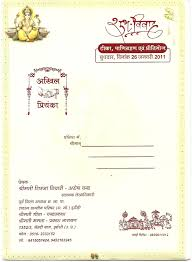 full size of birthday invitation card in hindi 1st matter format certificate