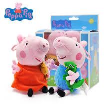 <b>2Pcs</b>/<b>set 19cm Peppa Pig</b> Plush Doll Toy Gift Packaging Kawaii ...