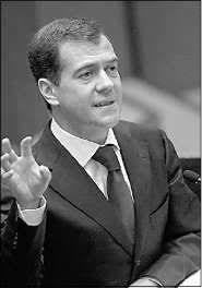 Дмитрий МЕДВЕДЕВ Диссертации написанные за деньги противно  Дмитрий МЕДВЕДЕВ Диссертации написанные за деньги противно держатьв руках
