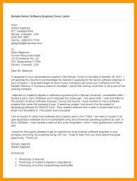 cover letter for entry level software developer industrial engineer cover letter entry level engineering cover