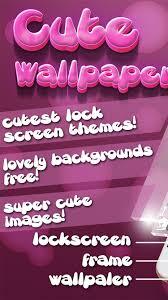 Cute Wallpapers For Girls Beautiful ...