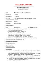 Halliburton Field Engineer Sample Resume Halliburton Field Engineer Sample Resume ajrhinestonejewelry 1