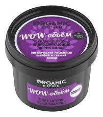Organic Shop <b>твердый шампунь приподнимающий корни</b> волос ...