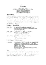 Caregiver Job Description For Resume Best of Caregiver Job Description Caregiver Job Description Resume Jobs