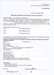 гарантийный ремонт Финал эпопеи с некачественным смартфоном из Связного возврат своих кровных по суду ЗоЗПП
