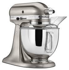 Quilted Kitchen Appliance Covers Amazoncom Kitchenaid Ksm152psnk 5 Qt Custom Metallic Series