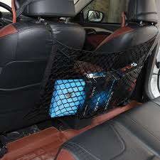 New Arrival ! Envelope Style Trunk Cargo Net Fit For Infiniti EX35 ...