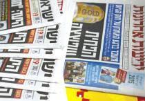 Israel Headlines | The Jerusalem Post