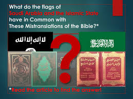 Making The Bible More Islamic Than The Quran Through The