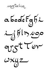 10 best sca pseudo arabic scripts images