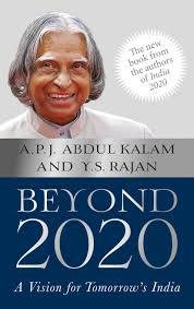 beyond a vision for tomorrow s by abdul kalam hi res cover beyond 2020 a vision