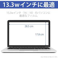 10 インチ cm