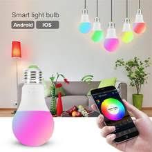 lamp <b>e27</b> 7w <b>rgb</b>