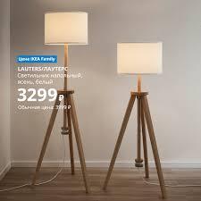 ИКЕА - официальный интернет-магазин мебели - IKEA