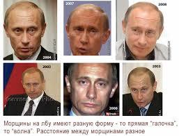Трамп написав листа Путіну - Цензор.НЕТ 4360