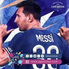 ليونيل ميسي ينتقل رسمياً إلى نادي سان جيرمانأغاني وفن - موقع مختص بالاخبار  الفنية العربية والعالمية