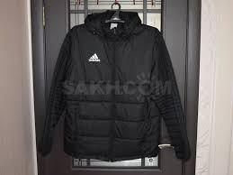 <b>Куртка утеплённая Adidas</b> Tiro17 Winter Jk - 3000 руб. Одежда ...