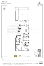 Planet Hollywood Towers 2 Bedroom Suite Dubai Marina Al Sahab 1 Floor Plans