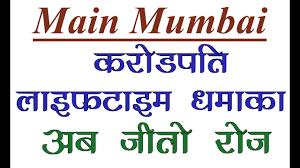 Oc Number Mumbai Chart