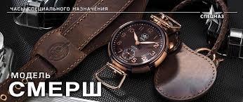 Купить наручные <b>часы Слава</b> в интернет-магазине Russian ...